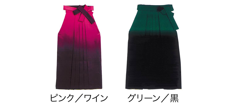 ピンク/ワイングリーン/黒