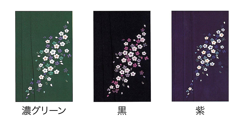 濃グリーン・黒・紫