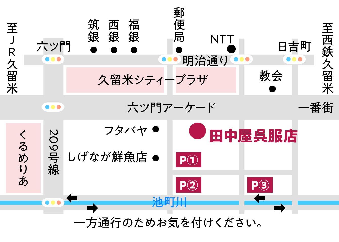 本店マップ