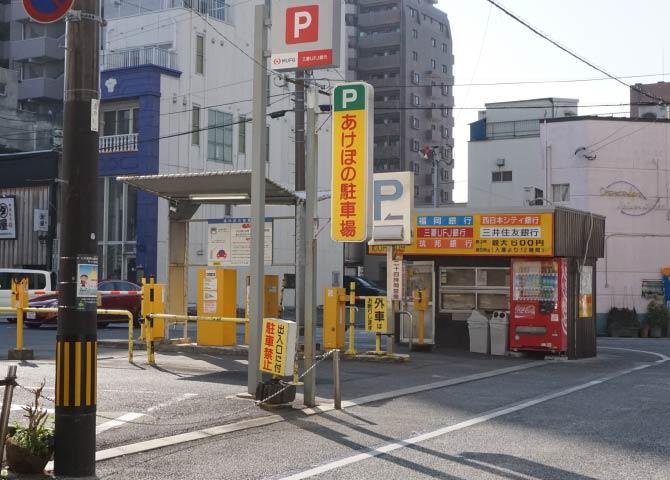 お近くの駐車場1