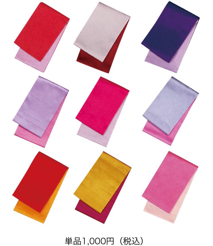 両面リバーシブルのカラー豊富な全30色!